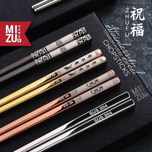 Foto Produk MIZU ZHUFU 304 Stainless Steel Chopsticks Sumpit Bakmi Stenlis Korea - SV FORTUNE dari MIZU HOME