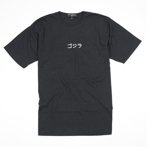 Foto Produk Kaos Katun 30S Custom Polyflex – Gojira Godjila - Hitam Unisex - M dari Daily Outfits DYO