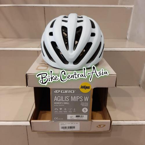 Foto Produk HELM GIRO AGILIS MIPS WHITE SIZE M - S dari Bike Central Asia