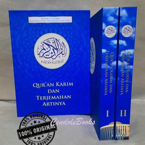 Foto Produk Qur'an Karim : Terjemahan Artinya Oleh Gus Baha dari CendoleBook