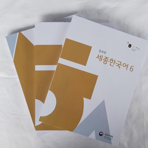 Foto Produk Buku bahasa korea sejong level 6 dari Korean First Official