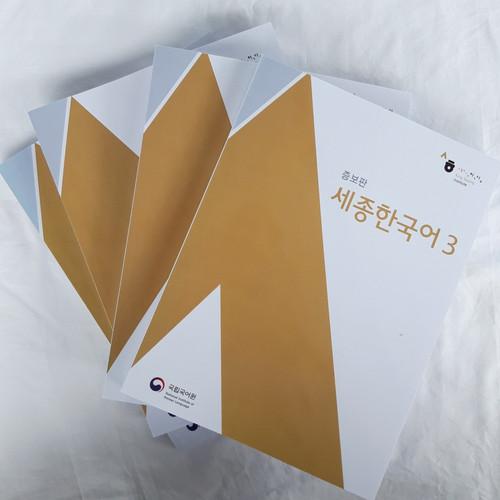 Foto Produk Buku Korea Sejong Level 3 dari Korean First Official