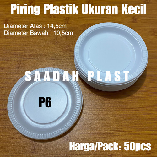 Foto Produk (ISI 50) Piring Plastik Kecil P6 / Piring Acara Pesta Sekali Pakai dari Saadah Plast