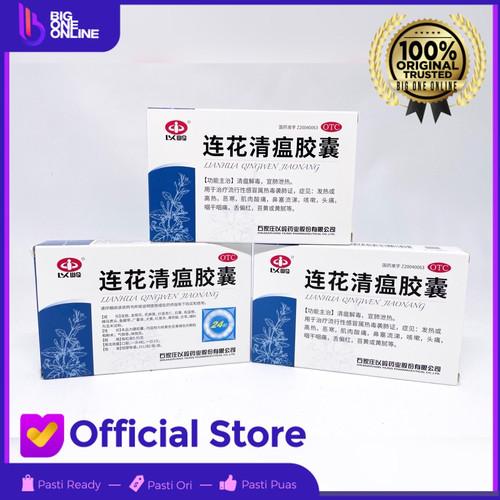 Foto Produk Lianhua Qingwen Jiaonang, Lian Hua Qing Wen, Obat Batuk Flu Demam ORI dari BigOneOnline