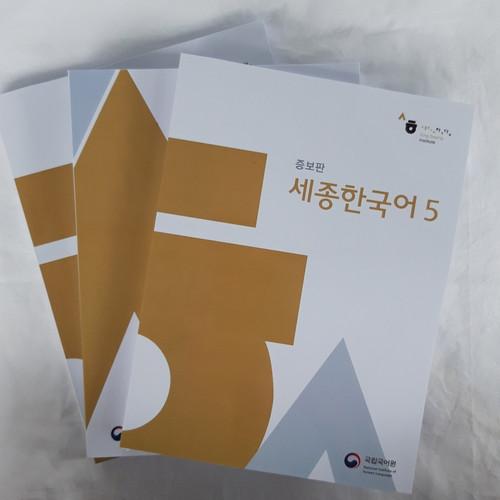 Foto Produk Buku Korea Sejong Level 5 dari Korean First Official