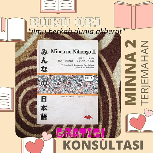 Foto Produk Minna No Nihongo 2 Terjemahan dari Warung Mas Senpai