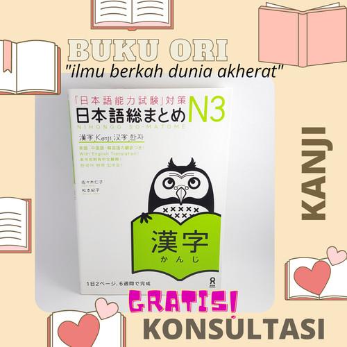 Foto Produk Panduan KANJI JLPT N3 Nihongo Somatome Original dari Warung Mas Senpai