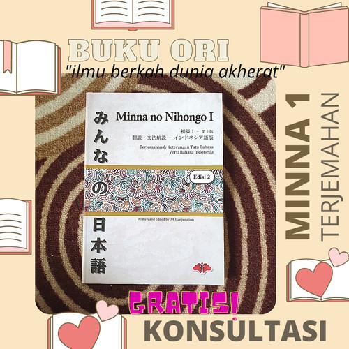 Foto Produk minna no nihongo 1 terjemahan | Buku Panduan Bahasa Jepang Dasar dari Warung Mas Senpai