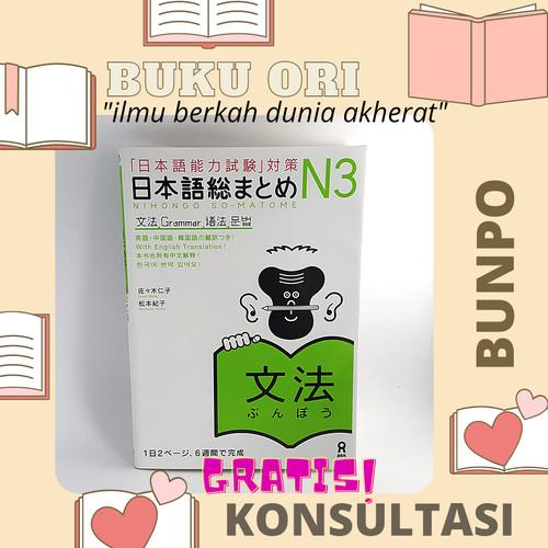 Foto Produk Panduan JLPT N3 Bunpo/Pola kalimat dari Warung Mas Senpai