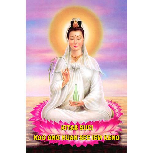Foto Produk Koo Ong Kuan See Iem Keng dari Percetakan Lotus