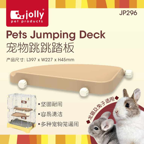 Foto Produk Jolly JP296 Pets Jumping Deck dari Bakpao Rabbit