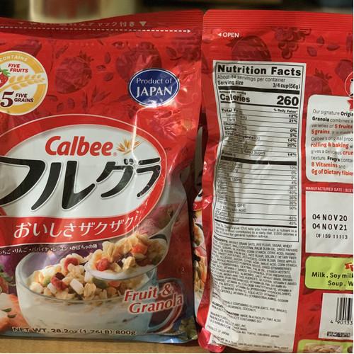 Foto Produk Calbee Granola Cereal Jepang 800 gr dari Nyum Nyum Store