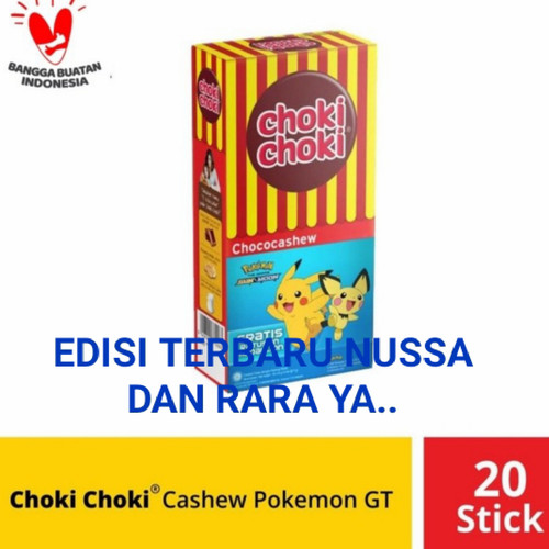 Foto Produk Choki Choki Cashew Pokemon dari ady-mart