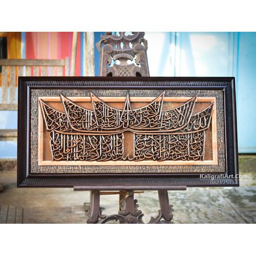 Foto Produk Kaligrafi Ukir Kayu Ayat Kursi Rumah Gadang dari Kaligrafi Jepara