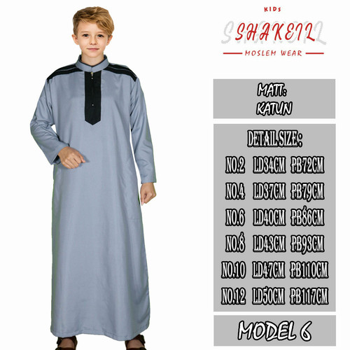 Foto Produk baju gamis anak laki laki / jubah anak laki laki - MODEL 6, 2 dari Beningstoree