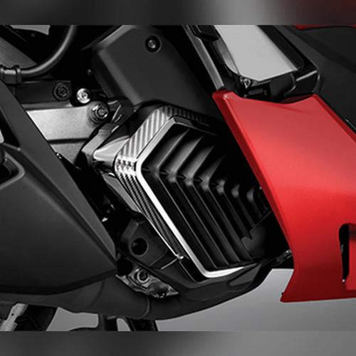 Foto Produk Garnish Radiator Cover Silver Honda PCX 160 19000K1ZG00 dari Honda Cengkareng