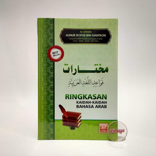 Foto Produk Mukhtarot - Ringkasan Kaidah Kaidah Bahasa Arab - Pustaka Al Furqon dari riNiaga