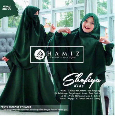 Foto Produk Baju Gamis Anak Set Hijab dan Cadar Shofiya Kids Syari Termurah Adem - maroon, L dari sunnyhome