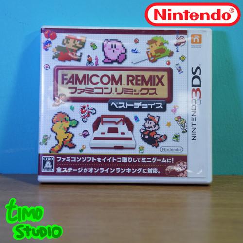 Foto Produk Nintendo 3DS N3DS NDS Game Famicom Remix Japan Version dari TimoStudio
