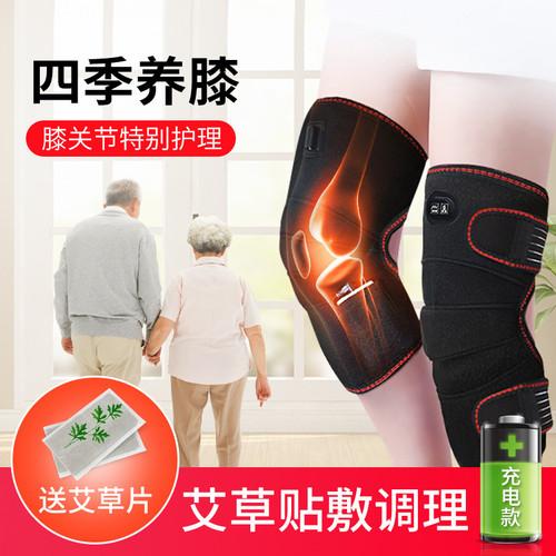 Foto Produk alat pijat terapi pemanas lutut kneepad theraphy massager + powerbank - 1 buah dari Koreanholicshop