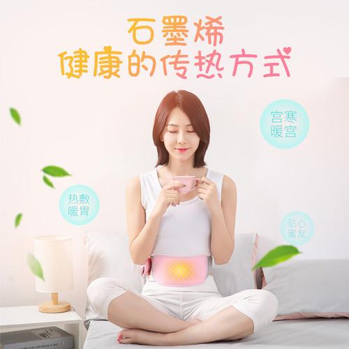 Foto Produk ikat pinggang terapi theraphy hot belt massager + powerbank 5000 mAh dari Koreanholicshop