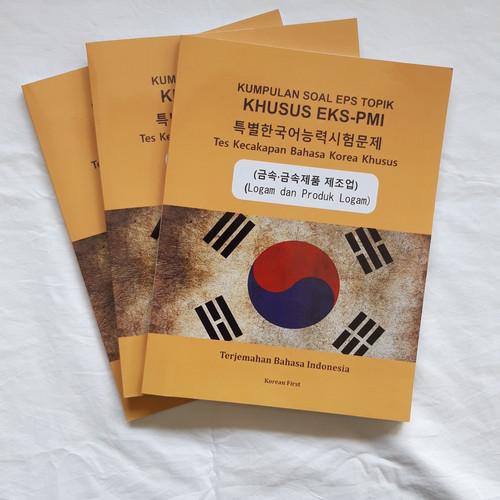 Foto Produk Buku CBT eks PMI Bidang Metal/Logam dari Korean First Official