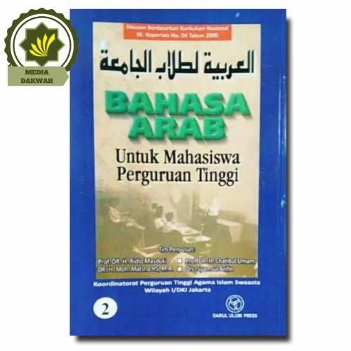 Foto Produk Buku Bahasa Arab Untuk Mahasiswa Perguruan Tinggi Nasional Jilid 2 dari Toko Online MEDIA DAKWAH