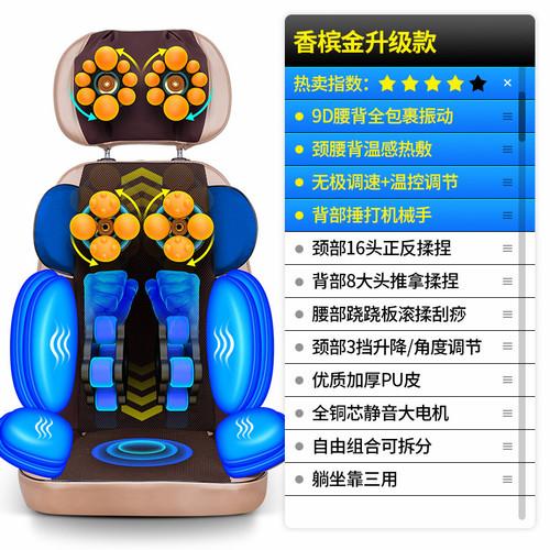 Foto Produk Kursi pijat theraphy massager alat pijat terapi - tanpa kaki dari Koreanholicshop
