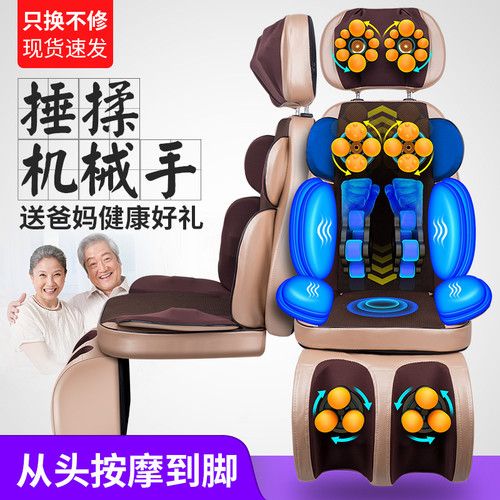 Foto Produk Kursi pijat theraphy massager alat pijat terapi - dengan kaki dari Koreanholicshop