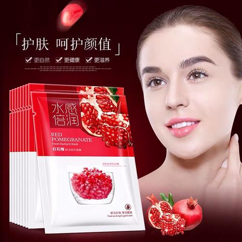 Foto Produk Fayilan Red Pomegranate Fresh Radiant Mask Facial Sheet Face dari Bursa Cosmetik Murah