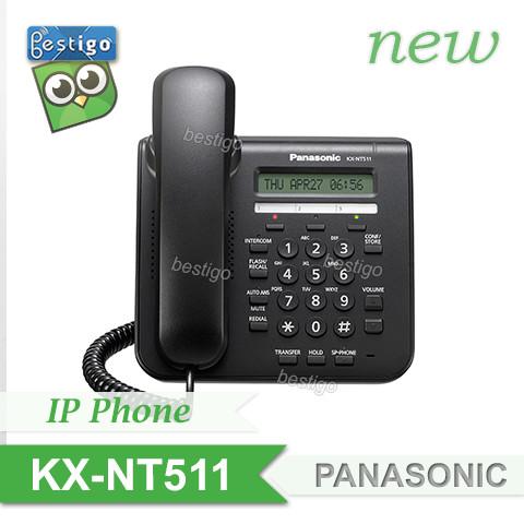 Foto Produk IP Phone Panasonic KX-NT511A dari BESTIGO PABX TELEPON
