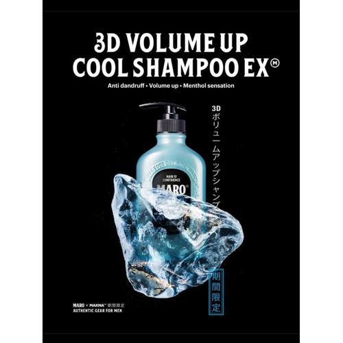 Foto Produk Shampoo Pria MARO x Makna 3D Volume Up EX Cool Japan 400ml BPOM dari JS Store Indonesia