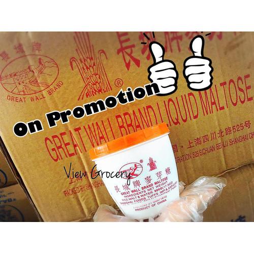 Foto Produk Gula Beko/ Maltose Sugar / Gula Cair/ Sirup Maltose @500grm dari View Grocery