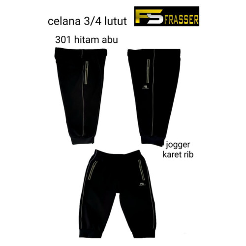 Foto Produk celana pendek 3/4 jogger frasser 301 hitam abu - M dari Pusat Grosir OLAHRAGA