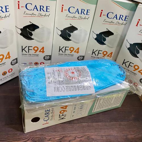 Foto Produk Masker KF94 Masker 4PLY KF 94 / Masker Korea 4PLY KN95 N95 Warna Evo - Biru Muda dari DoMedics