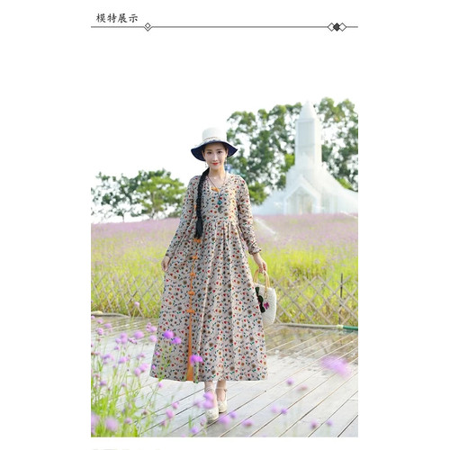 Foto Produk ROSA DRESS-PREMIUM DRESS WANITA CHEONGSAM QIPAO BIG SIZE GAMIS MUSLIM - Khaki, XL dari Chedy Bloom Shop