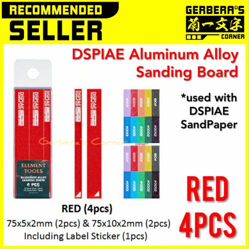 Foto Produk DSPIAE Aluminum Alloy Sanding Board RED 4pcs Sanding Stick Original dari Gerbera's Corner