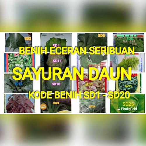 Foto Produk BENIH ECERAN SERIBUAN dari Toko Rumah Tani