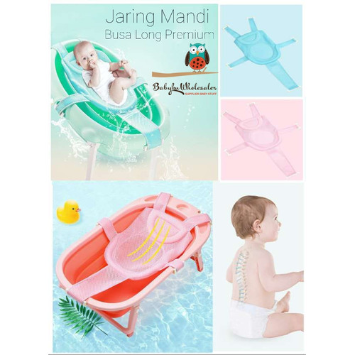 Foto Produk Jaring mandi bayi / Jala alat pengaman mandi bayi / Baby bath helper - Biru dari BABYKU WHOLESALER