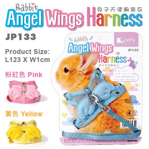 Foto Produk Jolly JP133 Rabbit Angel Wings Harness dari Bakpao Rabbit
