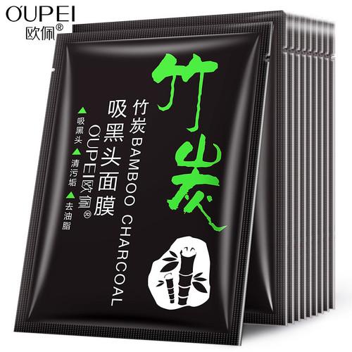 Foto Produk OUPEI BAMBOO CHARCOAL MASK MINI SACHET MASKER KOMEDO WAJAH HIDUNG PORI dari Bursa Cosmetik Murah
