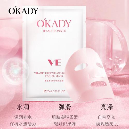 Foto Produk OKADY VITAMIN E VE HYALURONATE REPAIR BRIGHTENING MASK MASKER WAJAH dari Bursa Cosmetik Murah