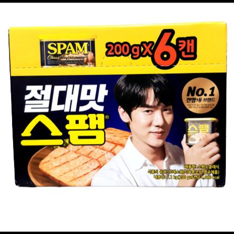 Foto Produk Spam Korea 200 gr Classic Special Edition - 6 pcs dari Cu chu Store