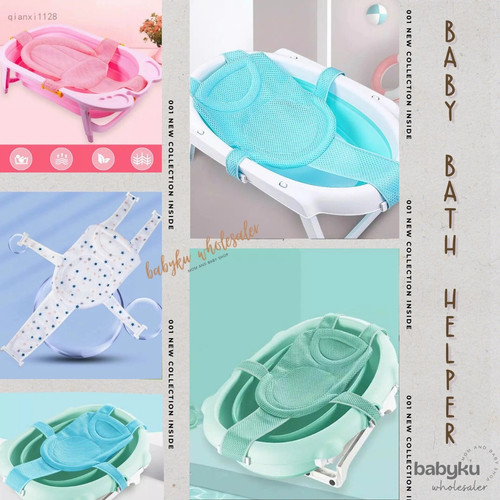 Foto Produk Jaring mandi bayi empuk tebal / Alat bantu dudukan mandi bayi - Biru dari BABYKU WHOLESALER