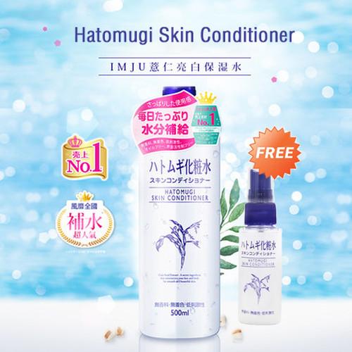 Foto Produk Hatomugi Skin Conditioner (500ml) - Japan No1 Skin Lotion dari perfect beauty