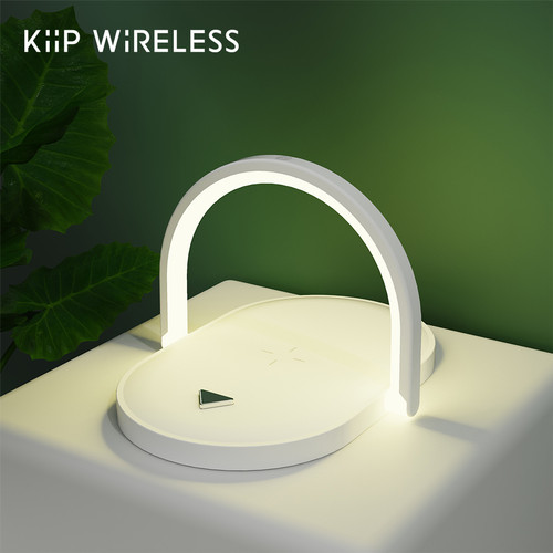 Foto Produk KIIP D1 DESK LAMP WIRELESS CHARGER LAMPU TIDUR LAMPU MEJA LAMPU BACA - Putih dari KIIP Official Store