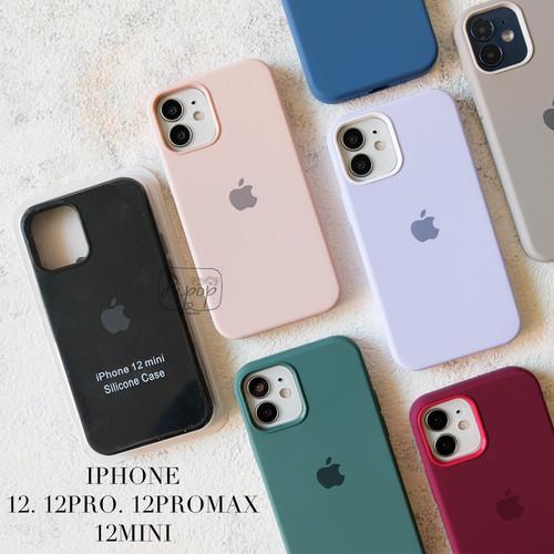 Foto Produk APPLE SILICONE TWO TONED CASE IPHONE 12 12 PRO 12 MINI 12 PROMAX - NEWORI MIDGREEN, IP 12PROMAX dari Pipop Case
