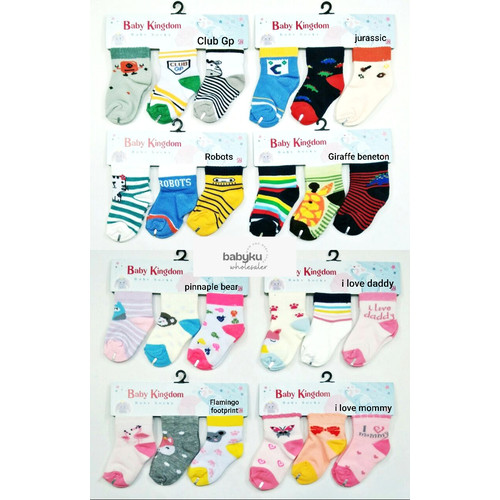 Foto Produk kaos kaki bayi 3in1 winteku dari BABYKU WHOLESALER