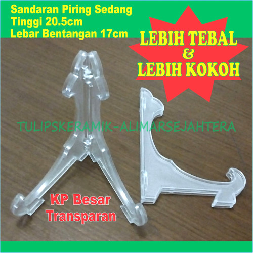 Foto Produk Sandaran piring hias / kaki piring pajangan Besar ( Tinggi 20,5cm ) dari Tulip'S Keramik