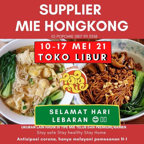 Foto Produk MIE HONGKONG Supplier / Mie Wonton / Penang Noodle / Mie Tjong Sim dari Popomie